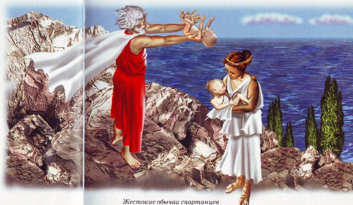 Спартанцы скидывали младенцев со скалы