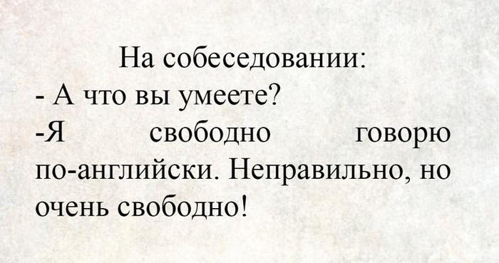 Солянка анекдотов