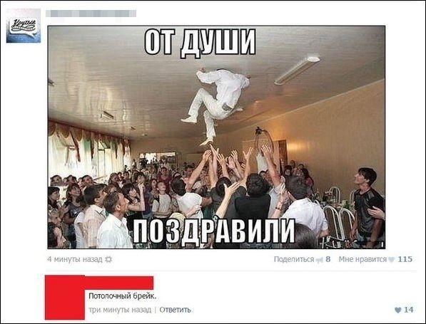 Смешное из социальных сетей