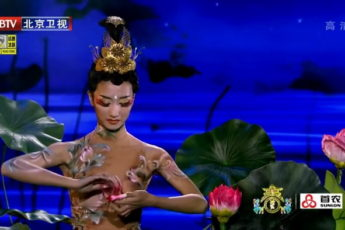 магия китайского танца