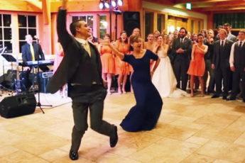 Жених пригласил маму на танец