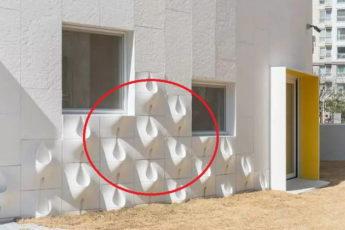 Они соорудили на стене дома нечто странное