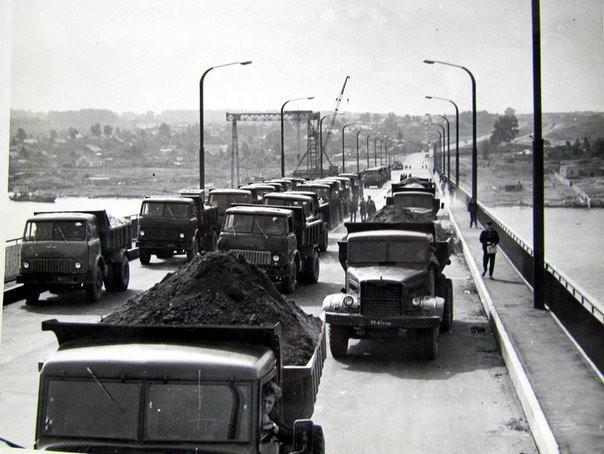 Сентябрь 1970 год.Открытие моста через реку Волгу. Город Кострома